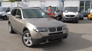 видео Новости BMW (БМВ)
