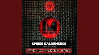 Auditum (Horacio Cruz Remix)
