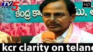 KCR Clarity On Telangana And Andhra Language - TV5