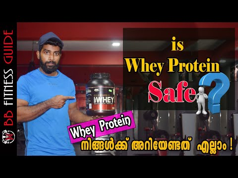 | Whey Protein: Everything You Need to Know| Malayalam Video | Certified Fitness Trainer Bibin