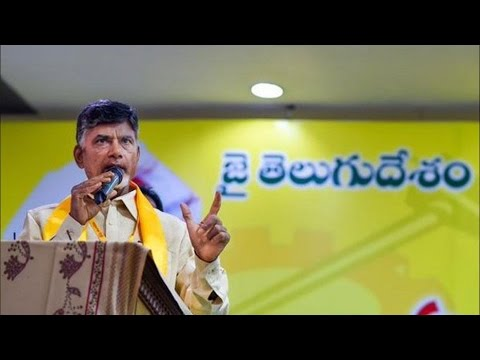 CM Chandrababu Naidu To Pay Tuition Fees of Poor AP Students in Hyderabad