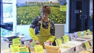 Открылся фестиваль российского меда