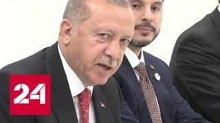 Эрдоган: отсрочки в поставках С-400 в Турцию нет - Россия 24