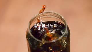 [제품촬영] 캔시머 제품 영상 제작