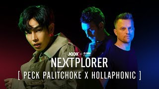 "Peck Palitchoke x Hollaphonic เพลงใหม่ ""Nobody Like You"" | NEXTPLORER"