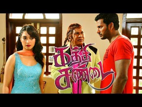 Kaththi Sandai - New Tamil Movie Promo |...