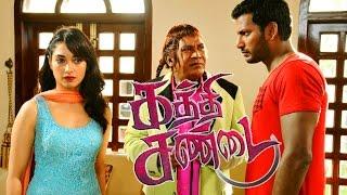 Kaththi Sandai - New Tamil Movie Promo | Vishal | Vadivelu