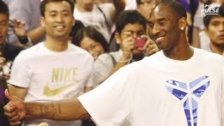 Kobe Bryant's legacy in China was indelible | Sports Pulse