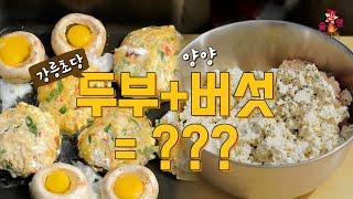 양양/죽도오토캠핑장/점심/캠핑