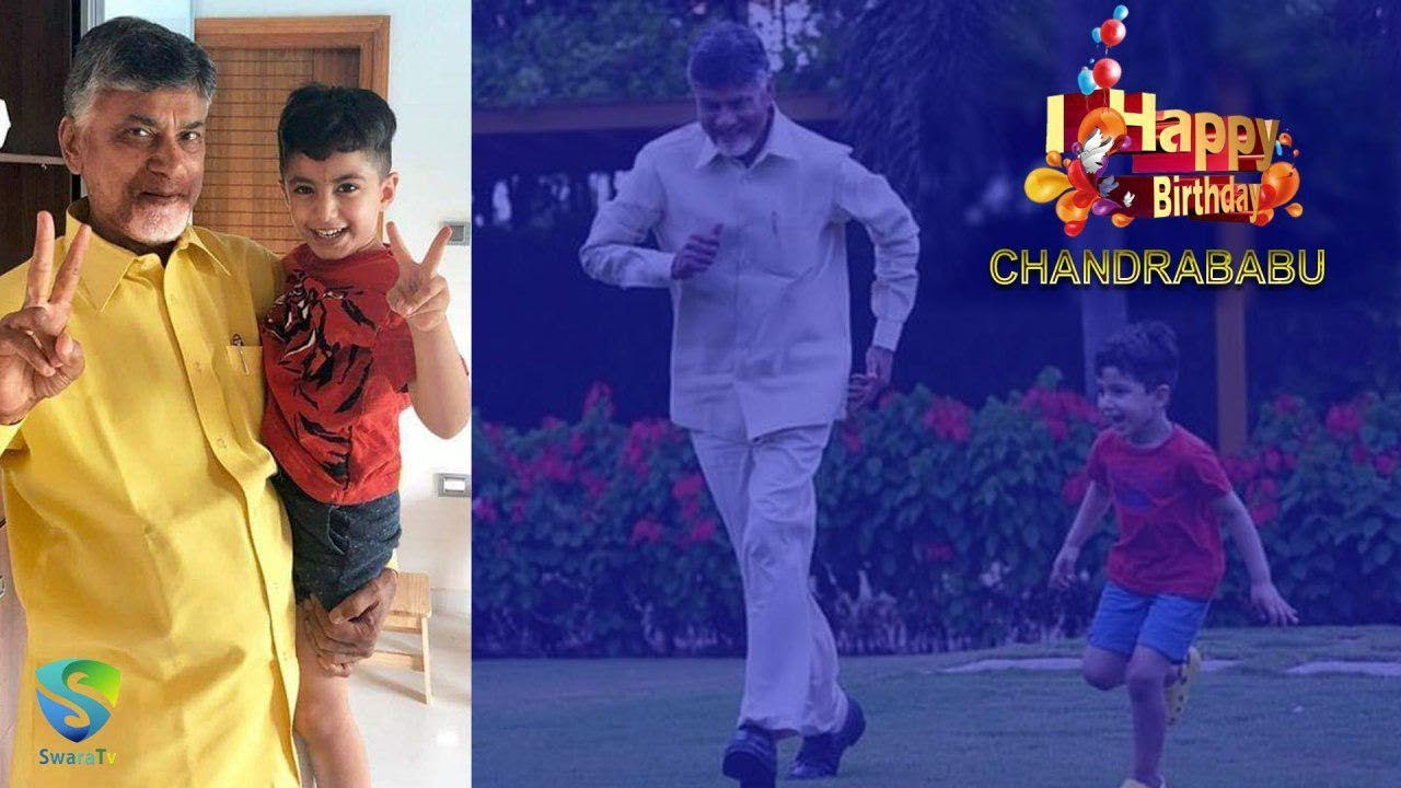 Nara Chandrababu Naidu Birthday Special Video || Special Story On #ChandrababuNaidu || Swara TV