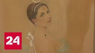 В Голландии на аукцион выставят личные вещи Маты Хари