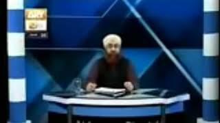 Message Ke Zariye Maafi Maangna Kaisa / Mufti Akmal sahab
