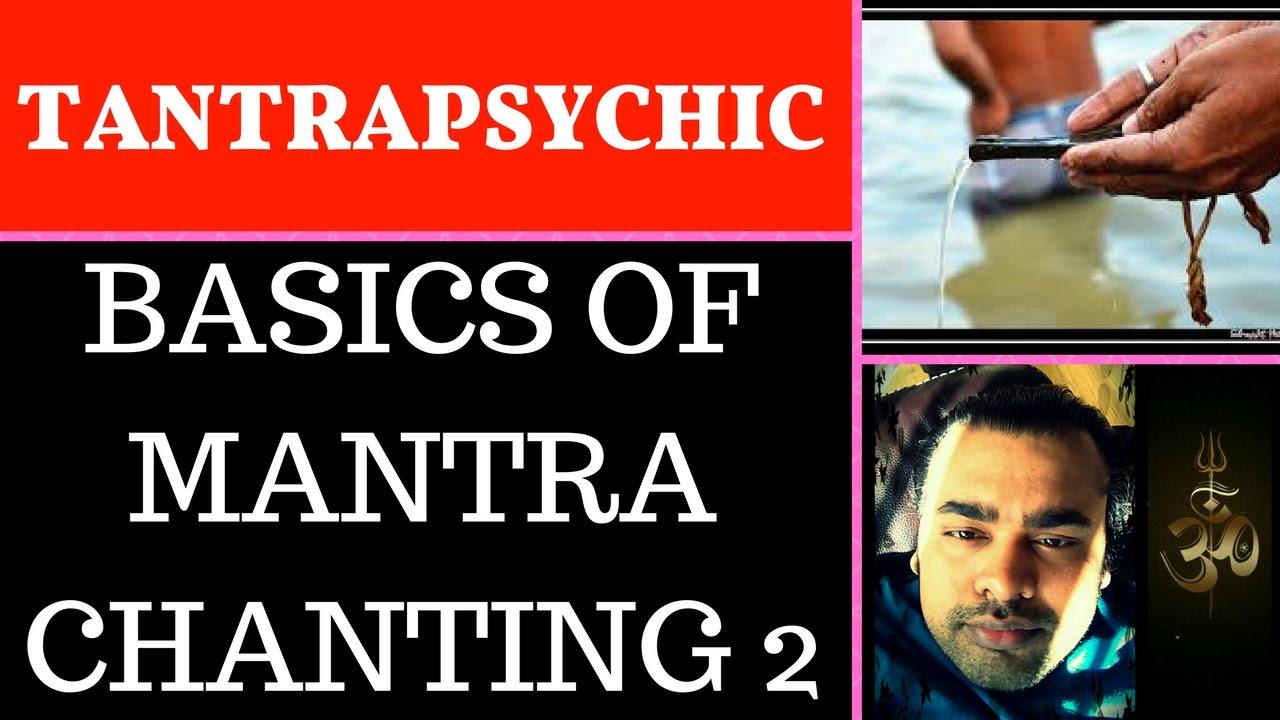 BASICS OF MANTRA CHANTING Part 2  How to Take Sankalpa For Puja  संकल्प  मंत्र