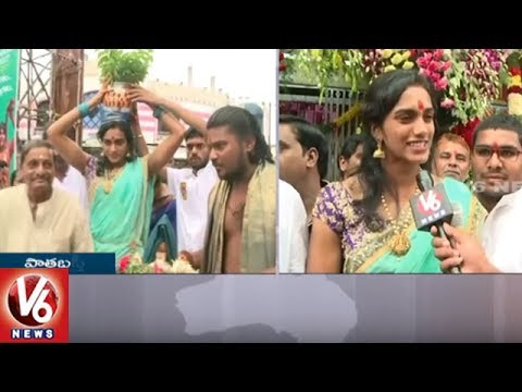 Bonalu Festival: PV Sindhu Offer Prayers At Akkanna Madanna Temple | V6 News