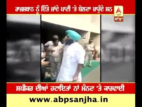 Bains Brothers thrown out of Vidhan Sabha