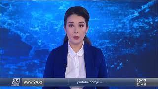 Выпуск новостей 12:00 от 22.10.2019