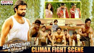 Supreme Khiladi Climax Fight Scene || Sai Dharam Tej, Raashi Khanna, Ravi Kishan || Aditya Movies