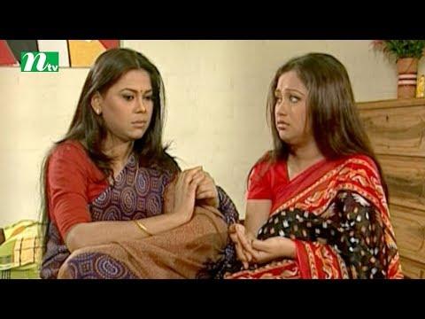 Drama Serial Jhut Jhamela   Episode 61   Farhana Mili, Dinar, Chitralekha Goho