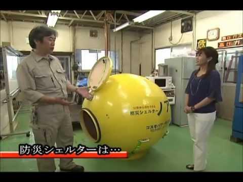 Cosmo Power Created Capsule Balls Tennis the Tsunami Rescue (Cosmo Noah).FLV