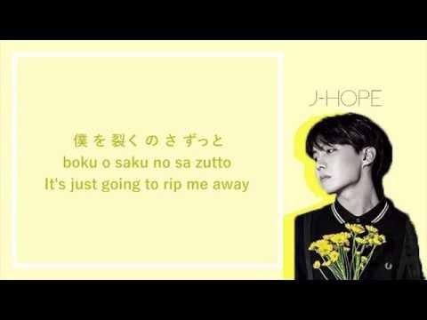 BTS (방탄소년단) 「防弾少年団」- I NEED U Japanese Ver.日本語歌詞 [JPN lyric, romaji, eng sub]