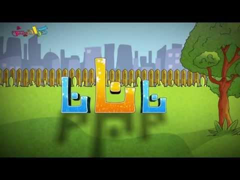 برومو كليب نانانا - احمد دعسان 2014 | قناة كراميش الفضائية Karameesh Tv