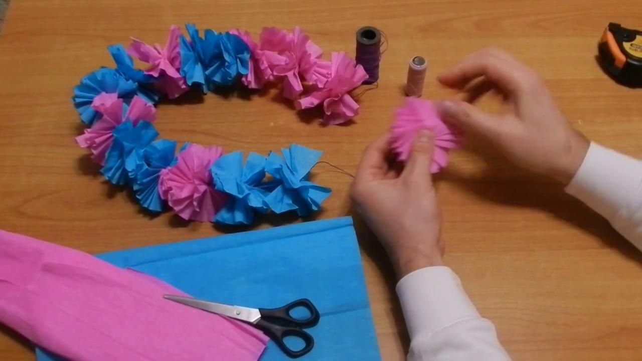 Как сделать лею для гавайской вечеринки фото 550