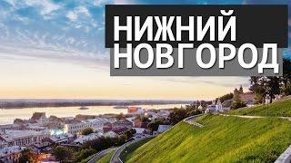 видео переезды нижний новгород
