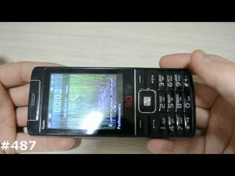Сброс настроек Hard Reset кнопочных телефонов BQ#487