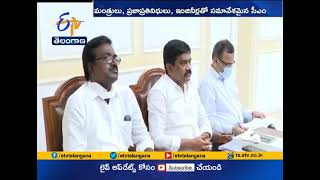 Speed Up Seetaram Project Works   CM KCR Orders to Officials