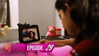 Emy | Episode 29 - (2019-05-30) | ITN Thumbnail