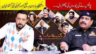 Gustakhiyan by Haroon Rafique - Season 01: Episode 18 - Police arrested Thieves - 22.02.21