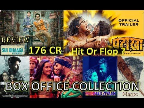 Box Office Collection Of Sui Dhaaga , Pataakha, Batti Gul Meter Chalu, Stree Movie Etc 2018