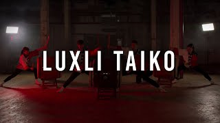 Luxli Taiko 2x1 LED Light | Hands-on Review