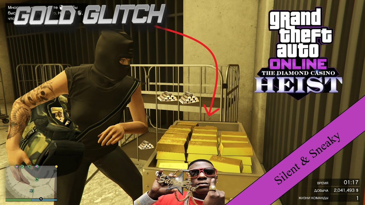 Gta Online Casino Glitch