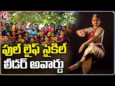 Success Story Of Bharatanatyam Professional Archana Karry   Manjeeram Academy   Sadhana   V6 News