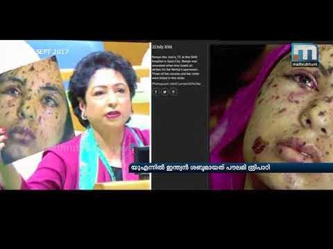 India Exposes Pak At UNGA, s Lt Fayaz's Picture Mathrubhumi