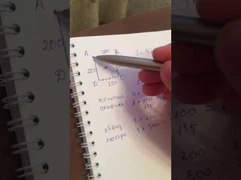 Как расчитывать стоимость натяжного потолка