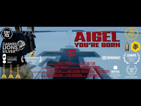 АИГЕЛ – You're Born // AIGEL – You're Born [Official Music Video]
