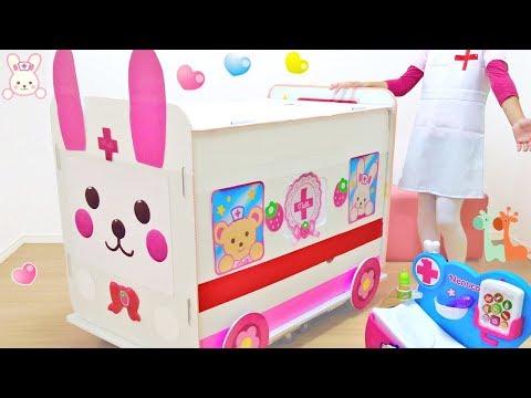メルちゃん 救急車 ダンボール工作 大きい うさぎさんきゅうきゅうしゃ / Mell-chan Doll Cardboard Ambulance Car : DIY