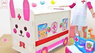 メルちゃん 救急車 ダンボール工作 大きい うさぎさんきゅうきゅうしゃ / Mell-chan Doll Cardboard Ambulance Car : DIY thumbnail