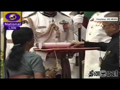President Pranab Mukherjee confers Padma awards - Dinamalar April 26th 2014 News