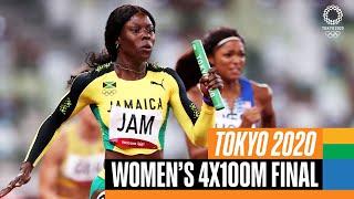 Women's 4x100m Final 🏃♀️