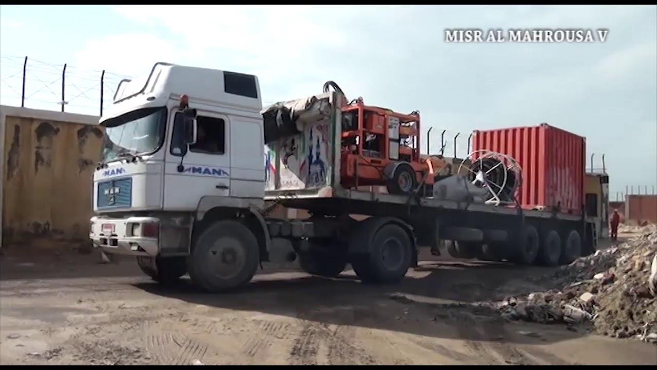 Misr Al Mahrousa V Drill