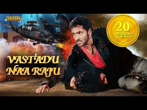 Vastadu Naa Raju Hindi Dubbed Movies 2018...