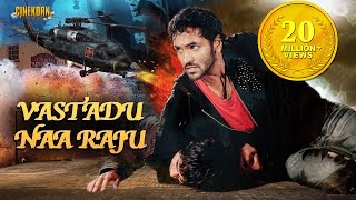 Vastadu Naa Raju Hindi Synchronisierte Filme 2018 | Hindi Dubbed Action Neue Filme