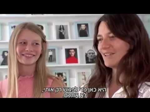 Sofia Mechetner - סופיה מצטנר (Israeli model for Dior)