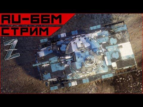 Armored Warfare. БМД/БМП-серии