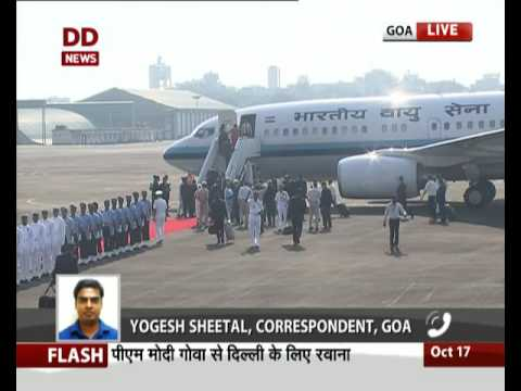 PM departs to New Delhi from Goa after the completion of BRICS Summit