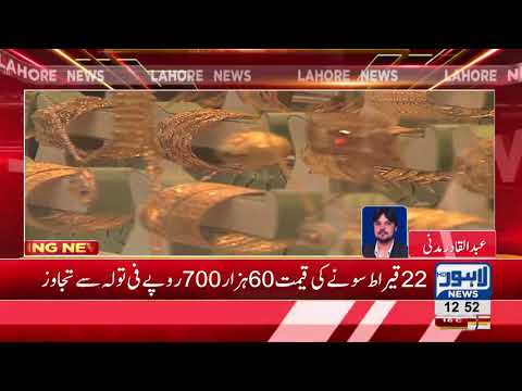 Gold prices witness sharp increase