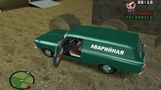 gta криминальная россия ч1 игра с читами